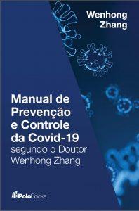 Capa de um livro com o título Manual de prevenção e controle da covid-19